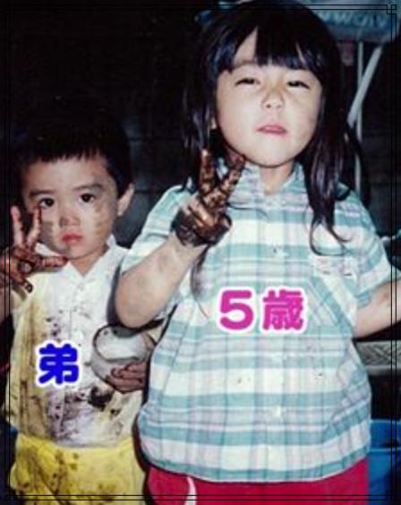 木村文乃さんの幼少期の画像