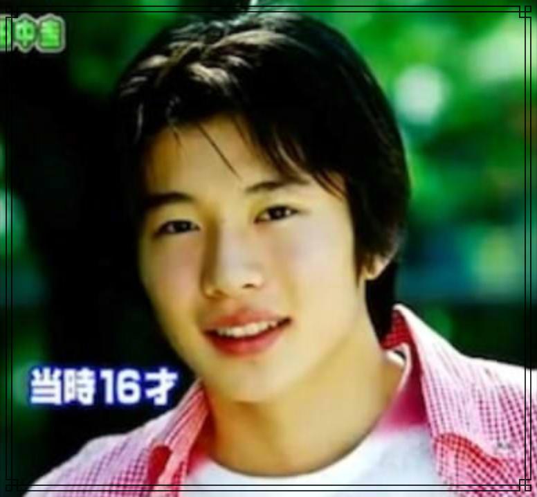 田中圭さんの若い頃の画像