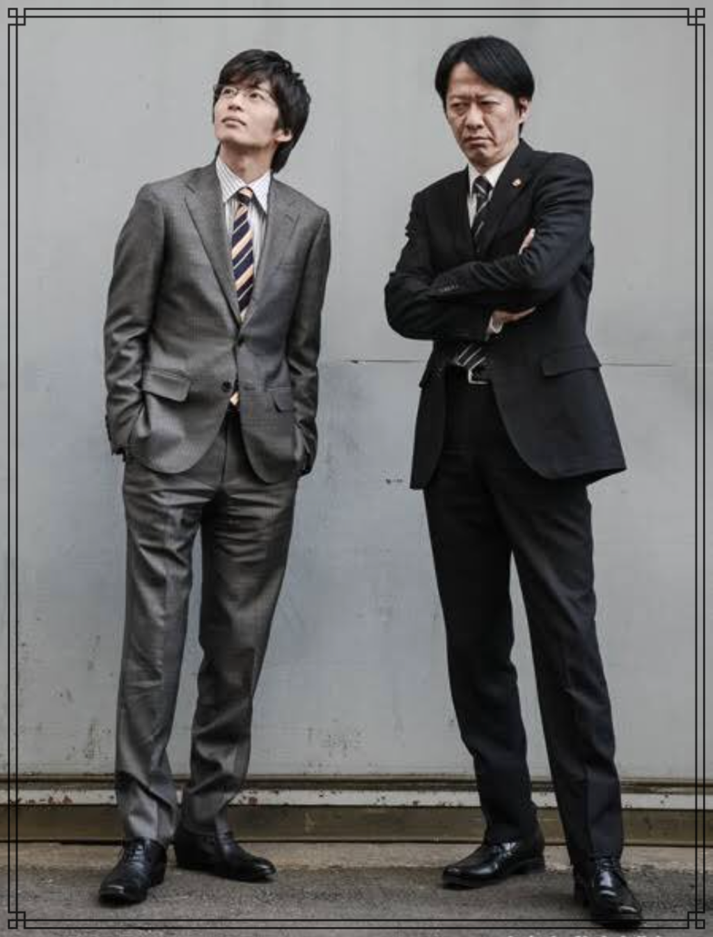田中圭さんと川原和久さんの全身画像