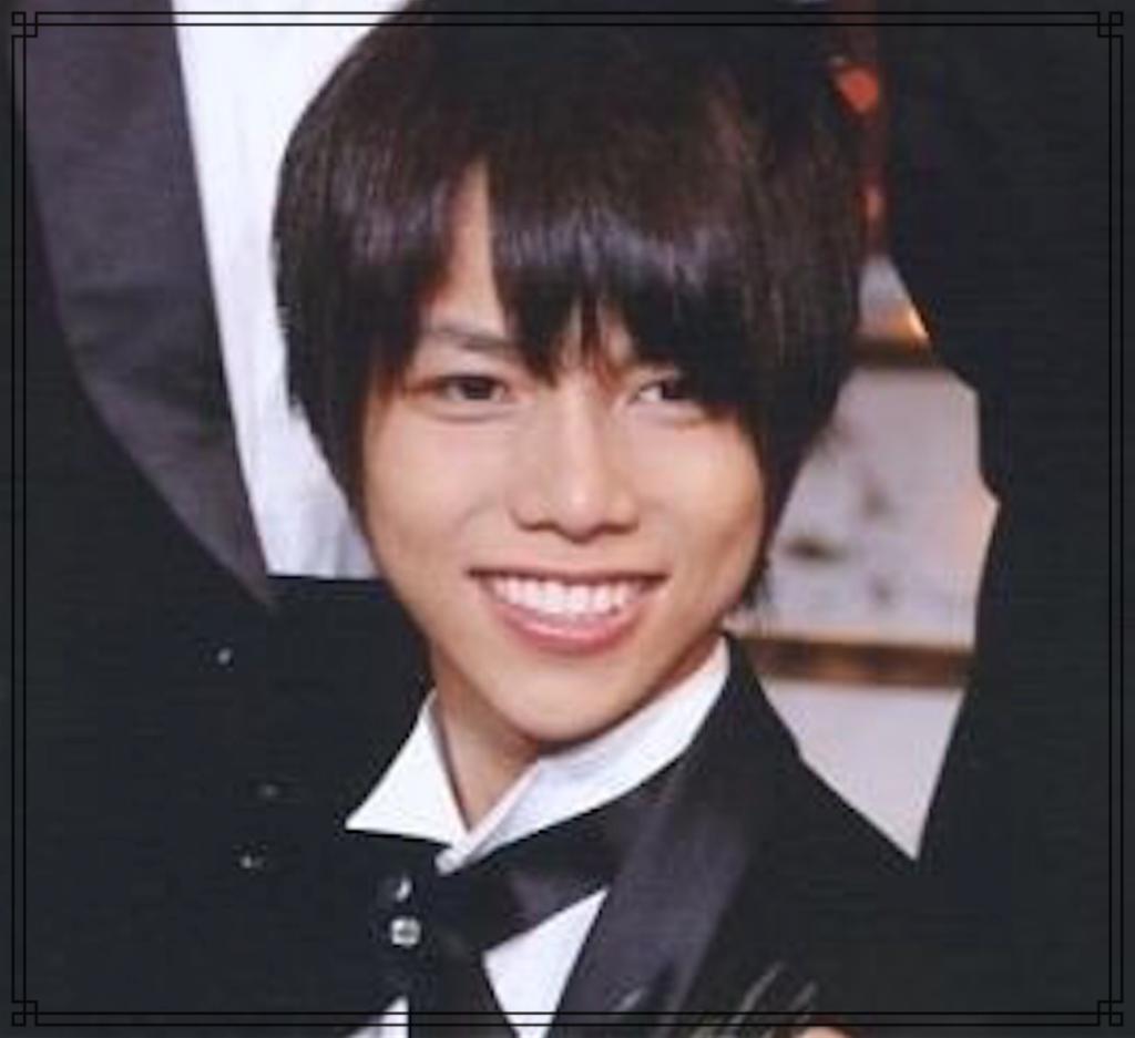 重岡大毅さんの若い頃の画像
