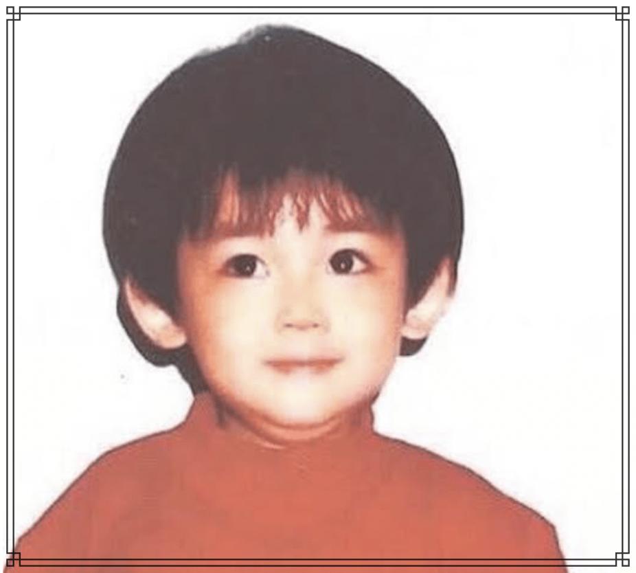 重岡大毅さんの幼少期の画像