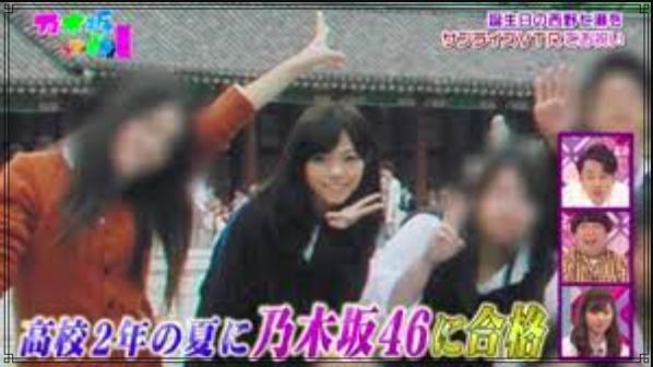 西野七瀬さんの中高生時代の画像