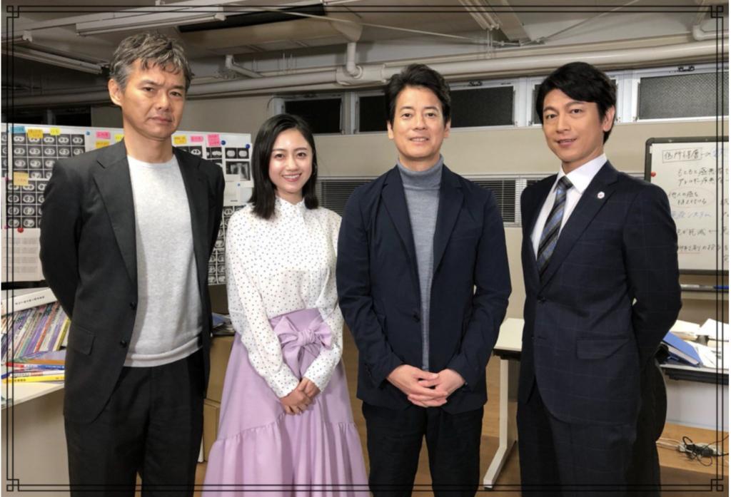 唐沢寿明さんと及川光博さんと渡部篤郎さんの画像