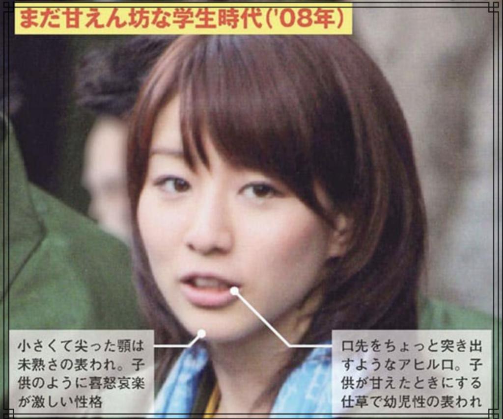 宇垣美里さんの学生時代の画像