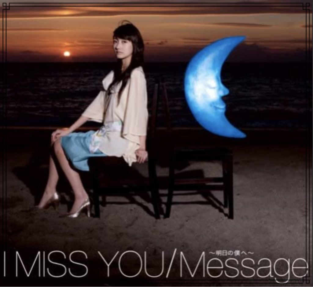 『Imiss you/MESSAGE~明日の僕へ~』