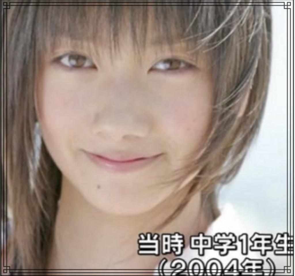 波瑠さんの若い頃の画像