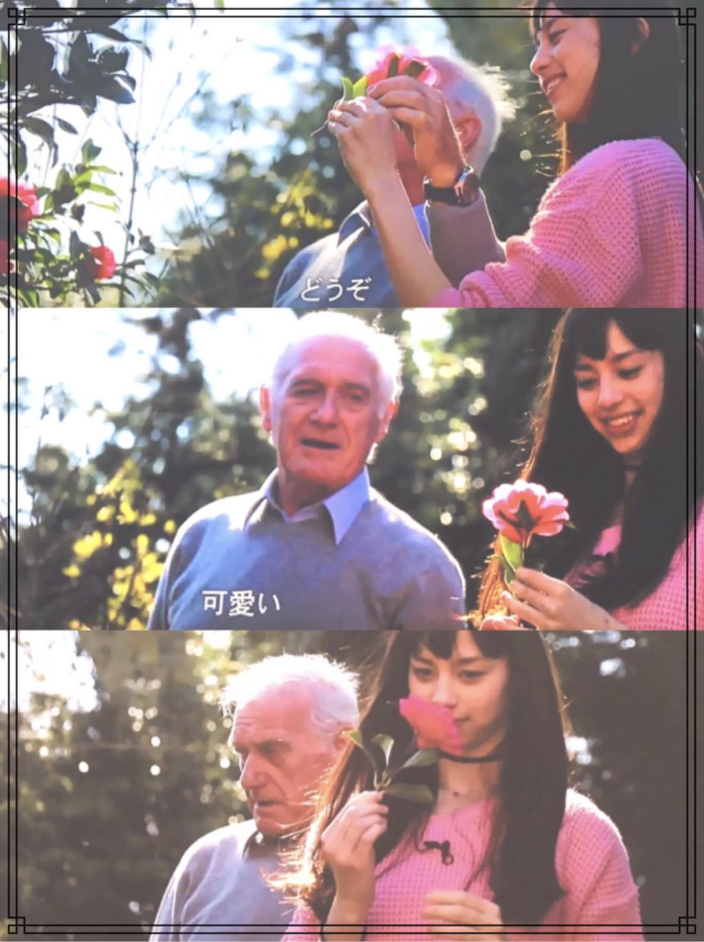 中条あやみさんと家族の画像