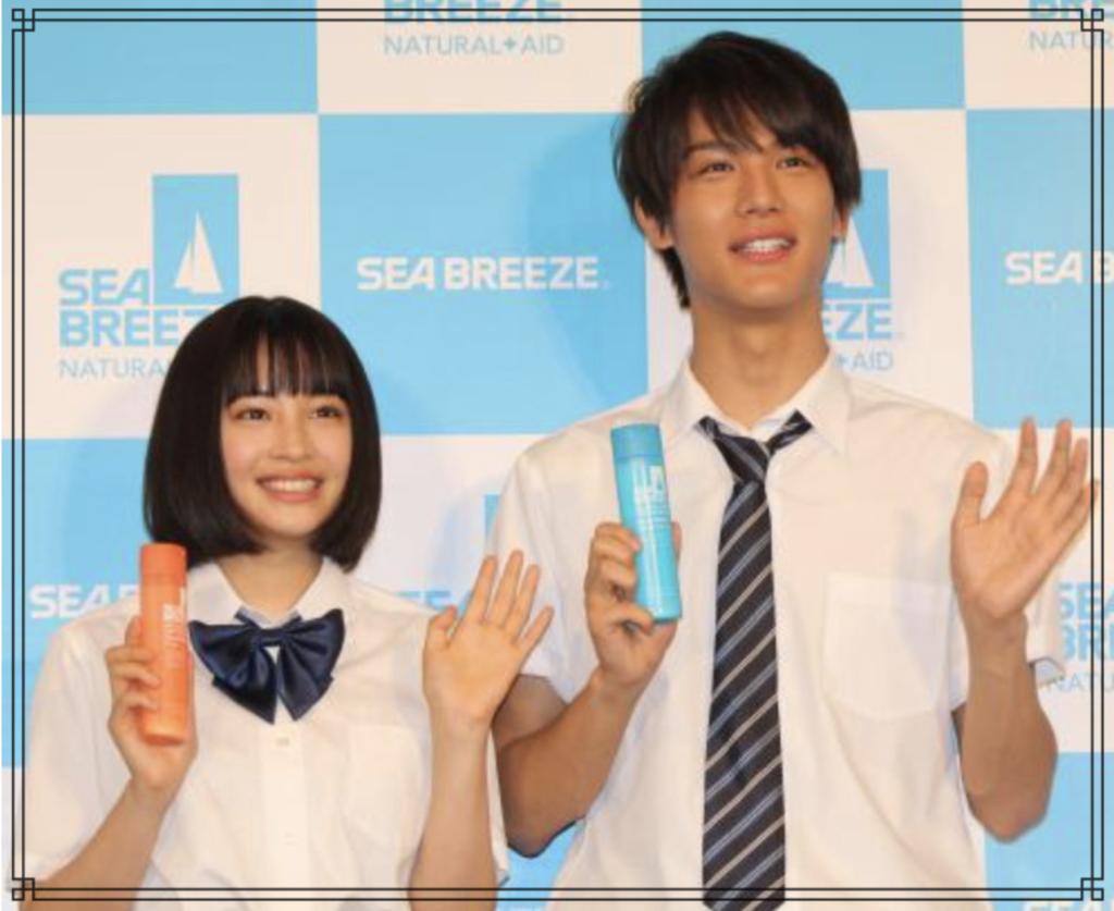 中川大志さんと広瀬すずさんの画像