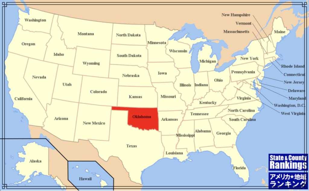 アメリカのオクラホマ州