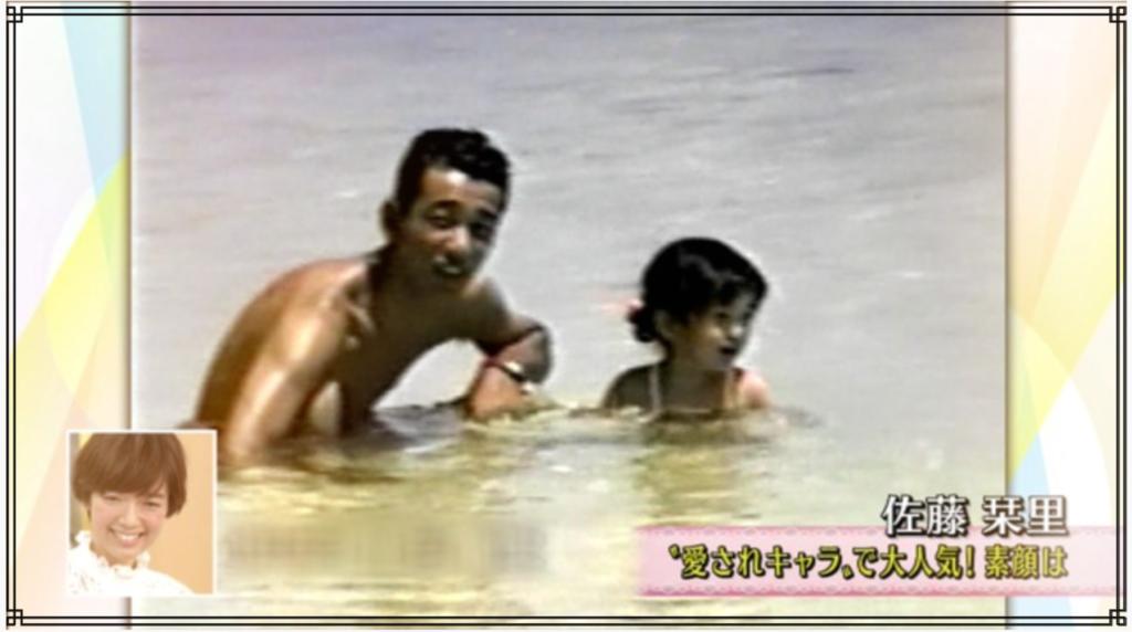 佐藤栞里さんと父親の画像