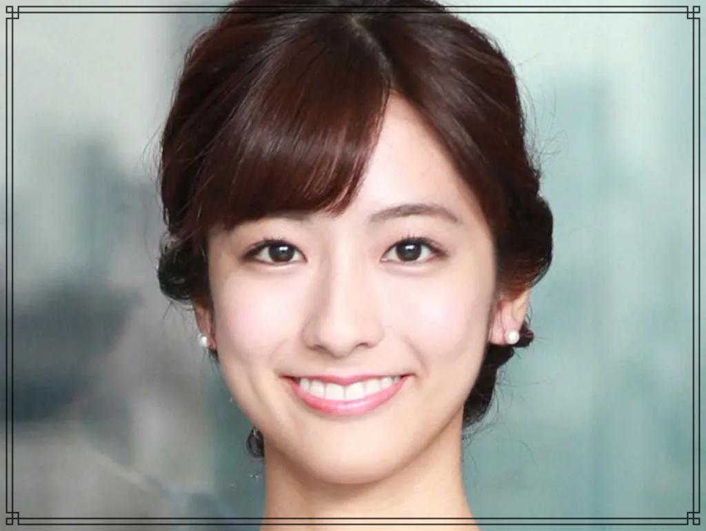 田村真子さんの画像