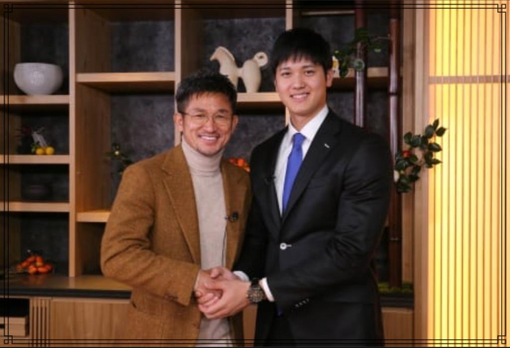 大谷翔平さんとキングカズさんの画像