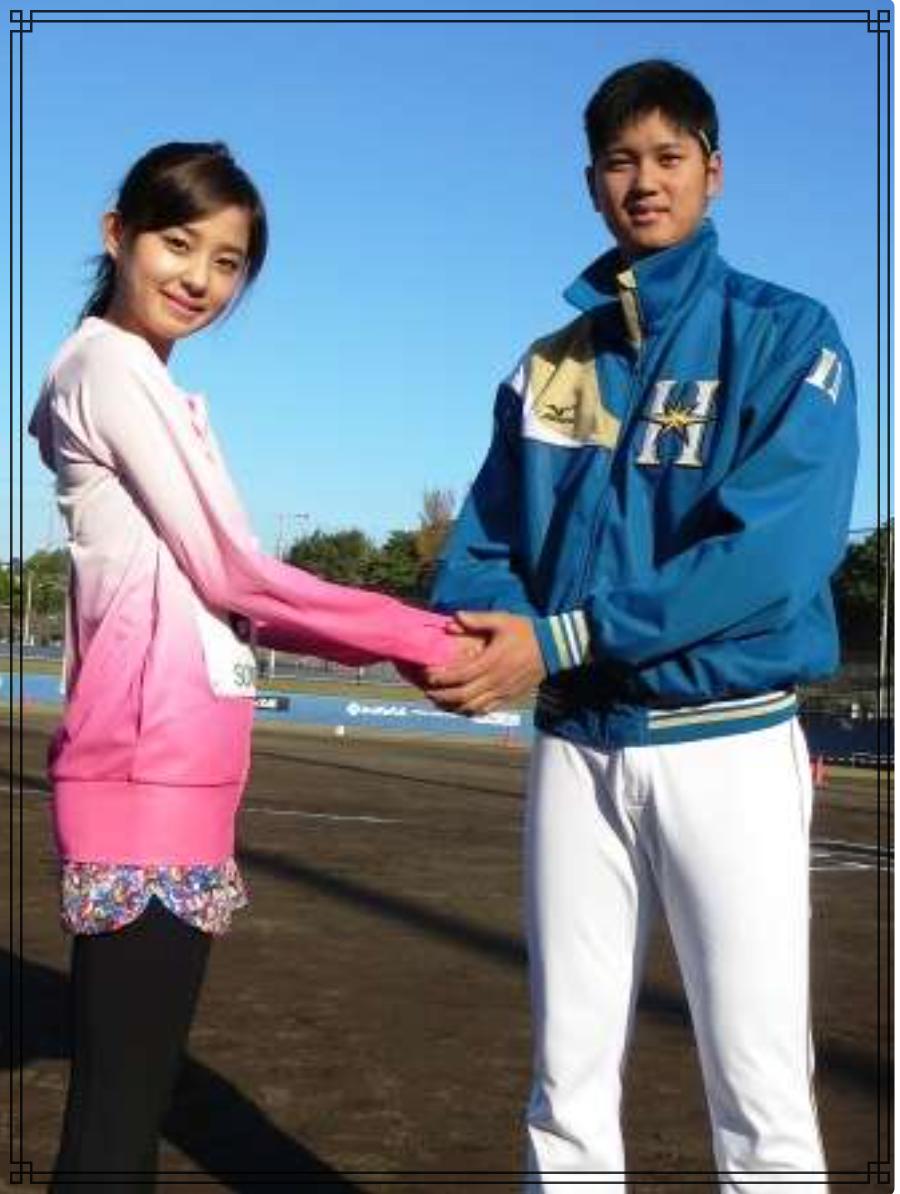 大谷翔平さんと朝比奈彩さんの画像