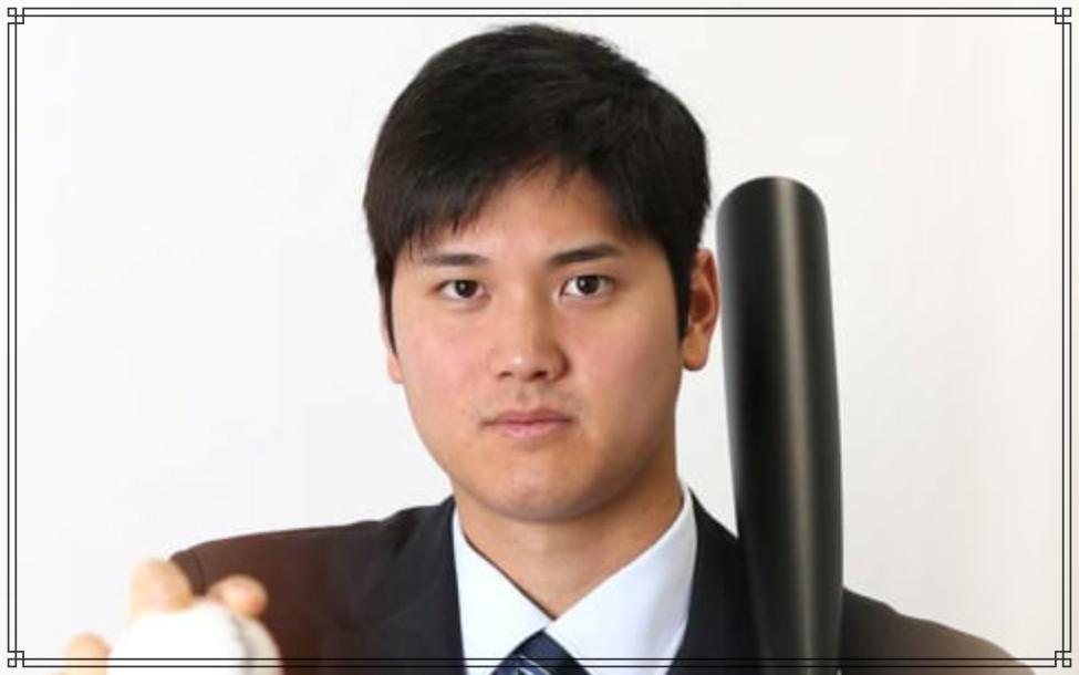 大谷翔平さんの画像