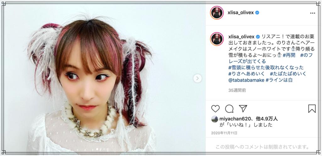 LiSAさんのinstagram画像