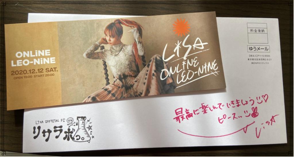 LiSAさんの画像