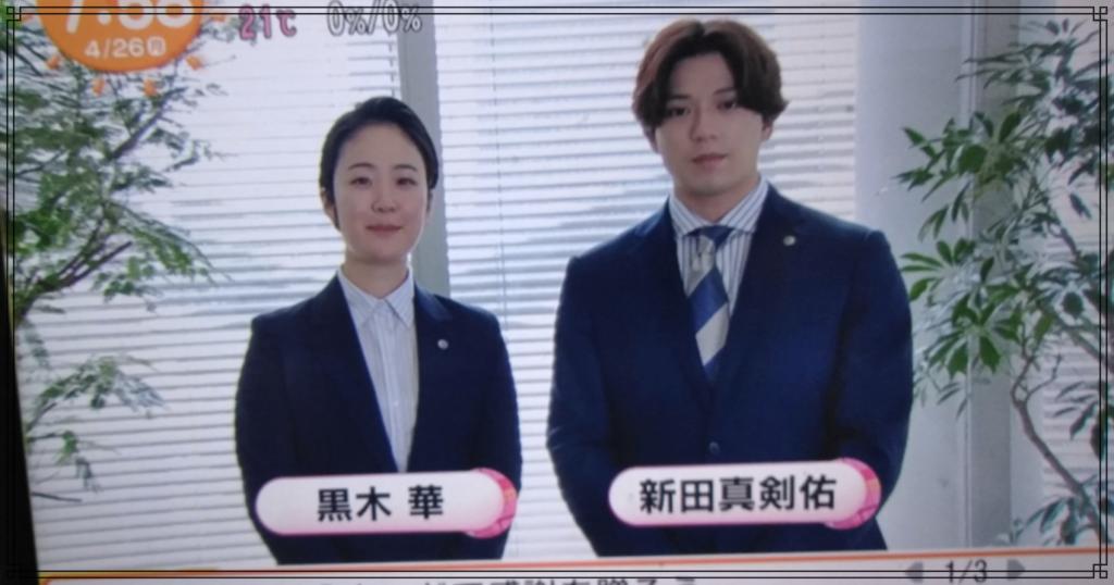黒木華さんと新田真剣佑さんの画像