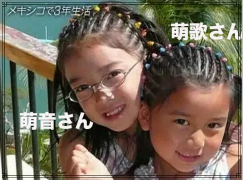 上白石萌歌さんの幼少期の画像