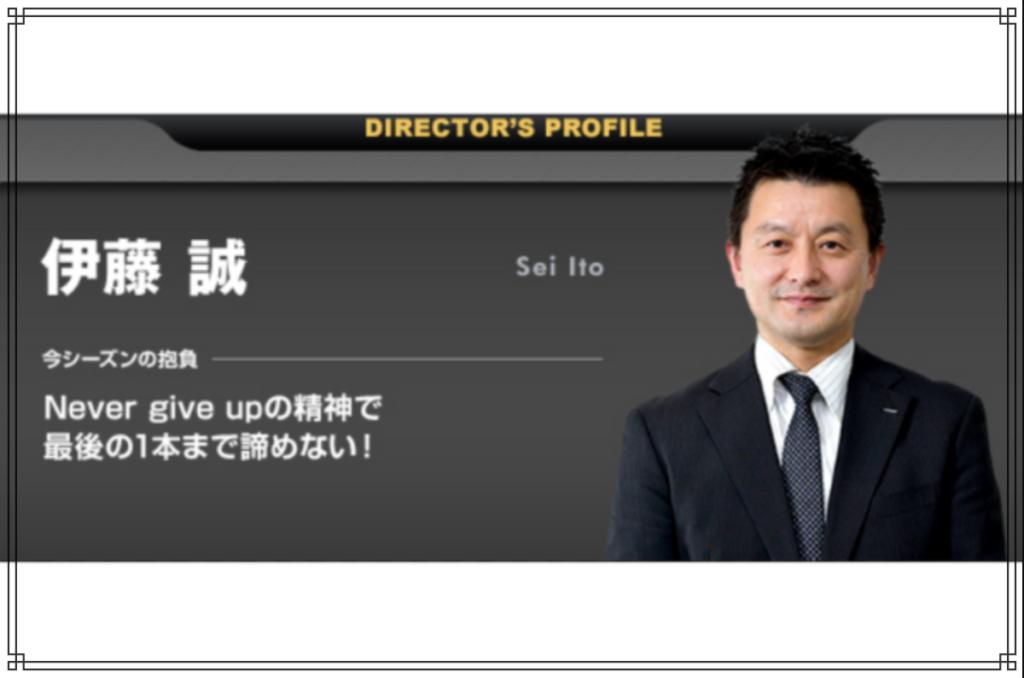 シチズン卓球部の監督・伊藤誠さんの画像