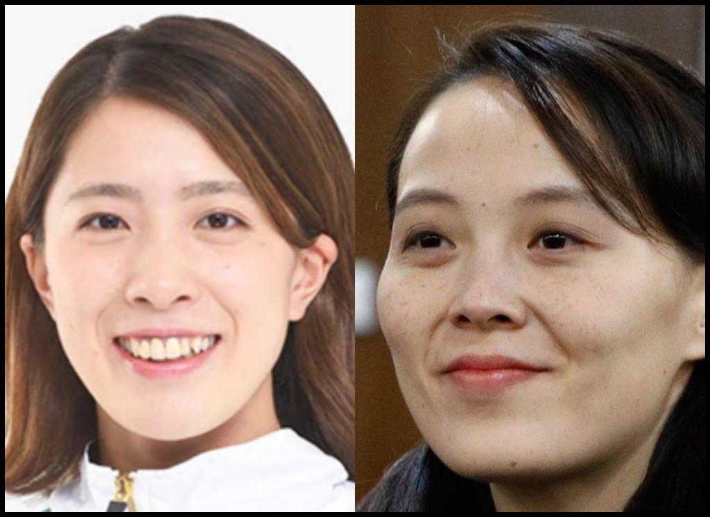 大橋悠依選手と金与正さんの画像