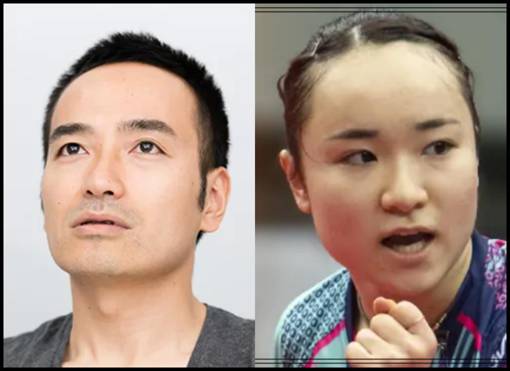 伊藤美誠選手と岩崎う大さんの画像