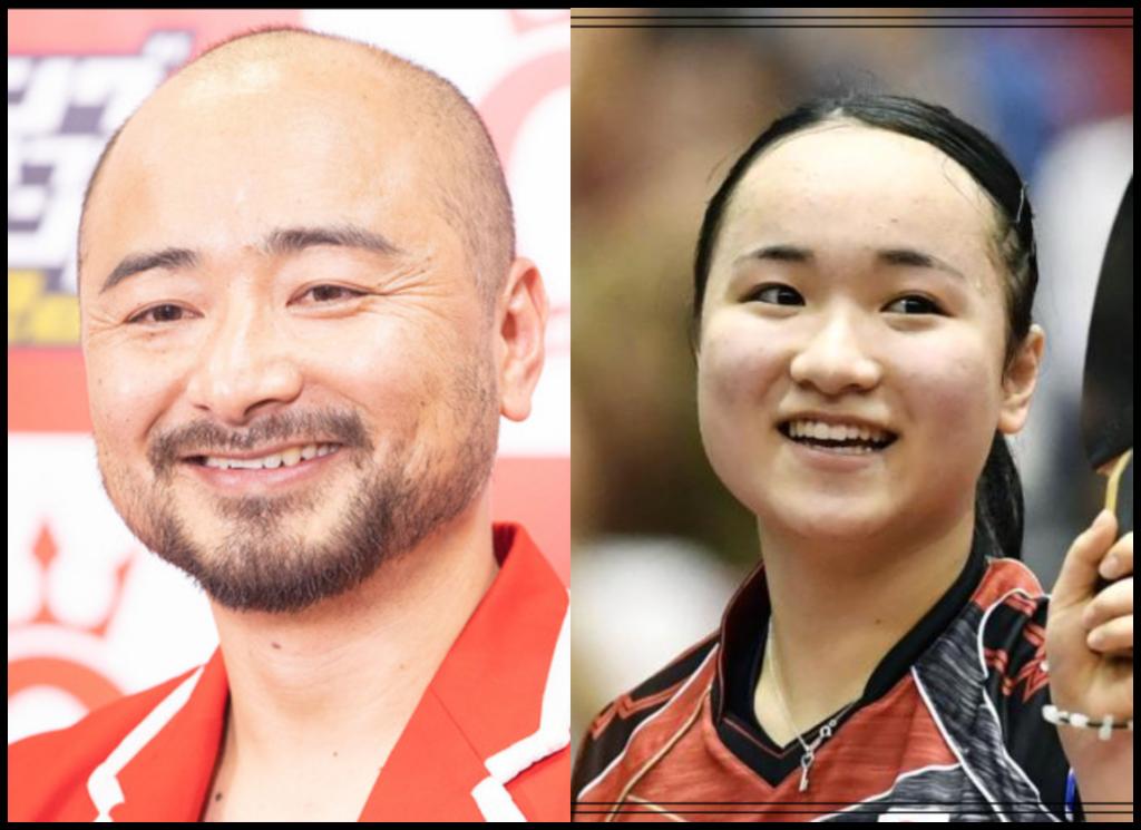 伊藤美誠選手と江口直人さんの画像