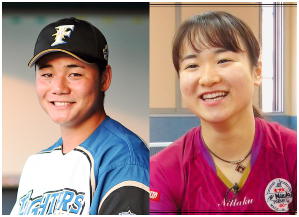 伊藤美誠選手と清宮幸太郎さんの画像