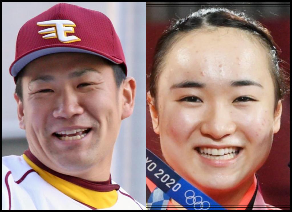 伊藤美誠選手と田中将大さんの画像