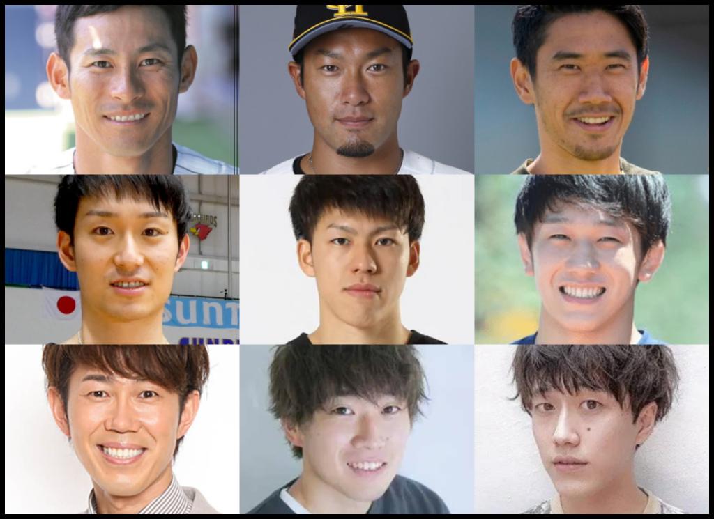 石川祐希選手に似てる芸能人18名