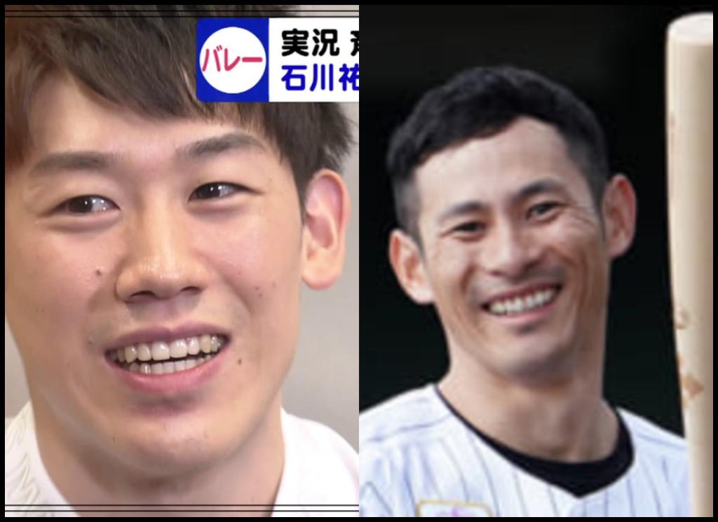 石川祐希選手と荻野貴司さんの画像