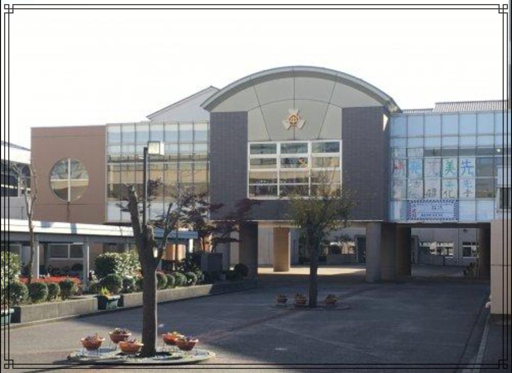 津幡町立津幡中学校