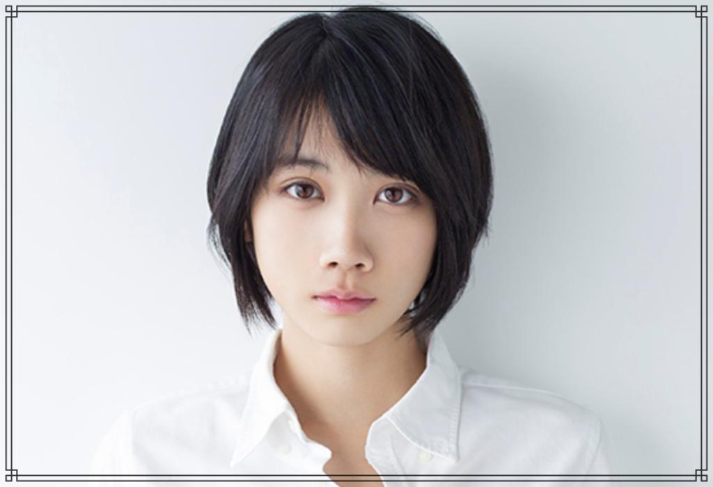 松本穂香さんの画像