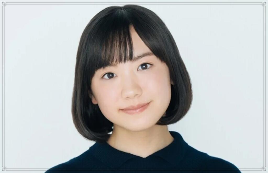 芦田愛菜さんの画像