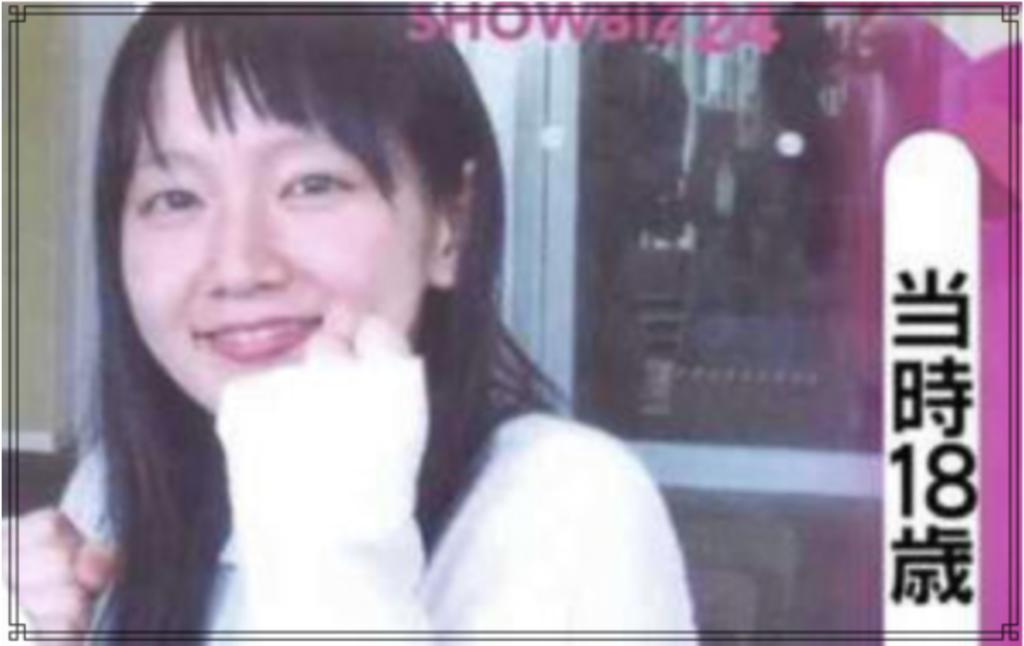 吉岡里帆さんの学生時代の画像