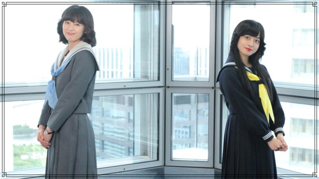 橋本環奈さんと清野菜名さんの画像