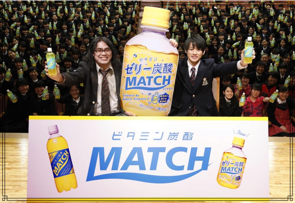 平野紫耀さんとロッチ中岡さんの画像