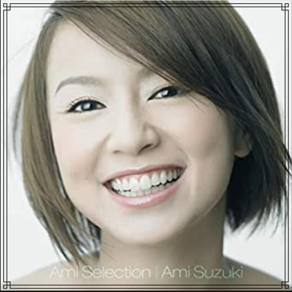 鈴木亜美さんの画像