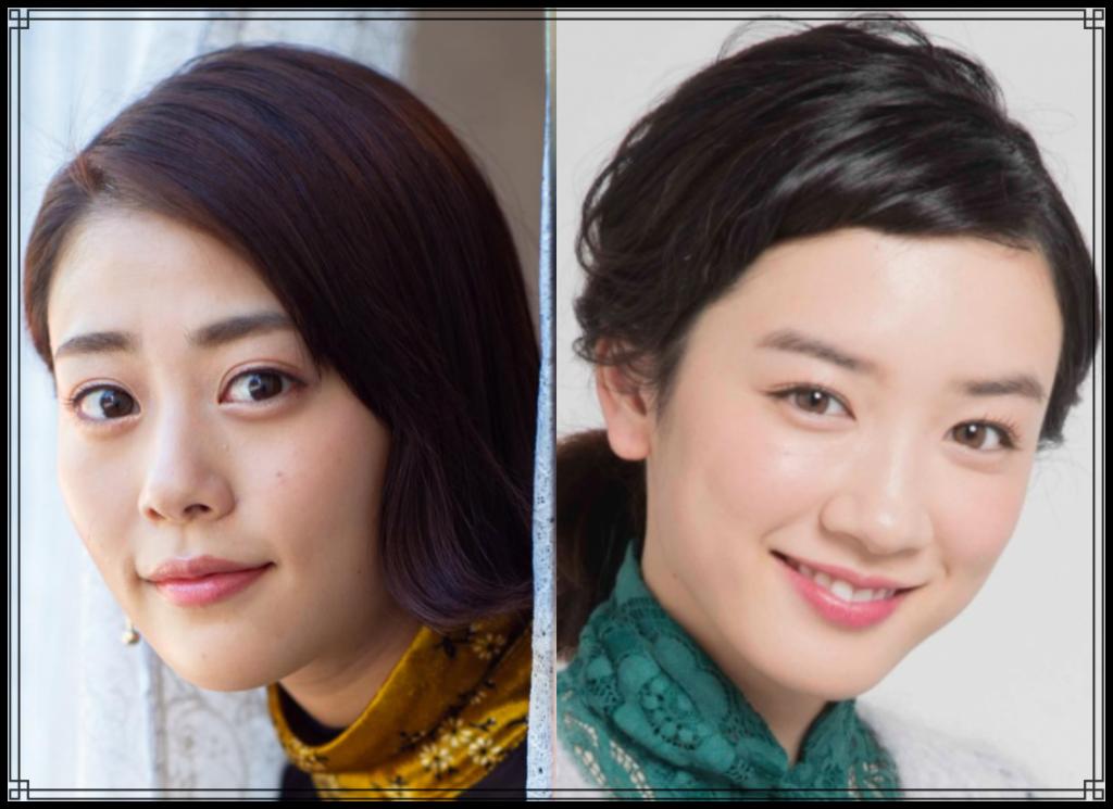 高畑充希さんと永野芽郁さんの画像
