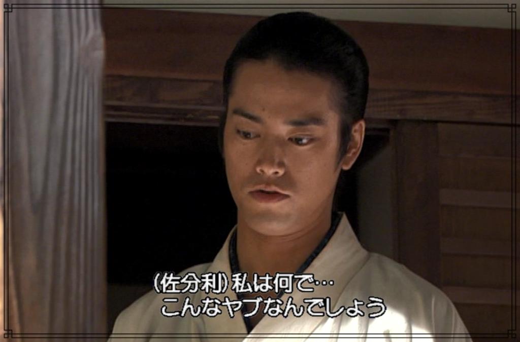 テレビドラマ『JIN-仁-』