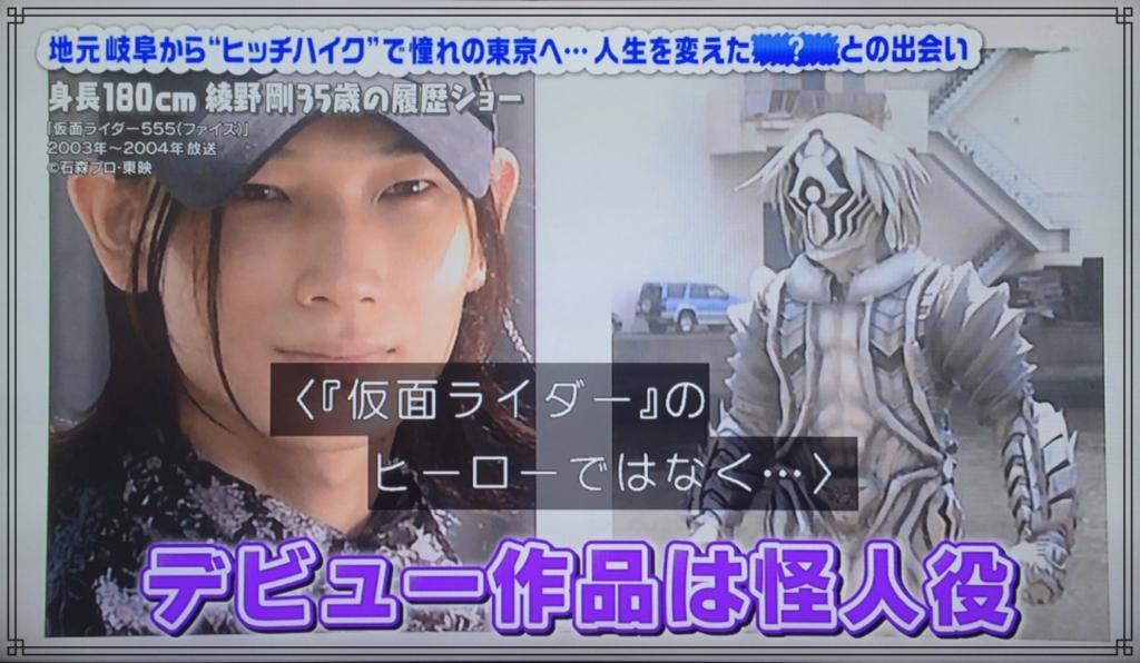 特撮テレビドラマ『仮面ライダー555』