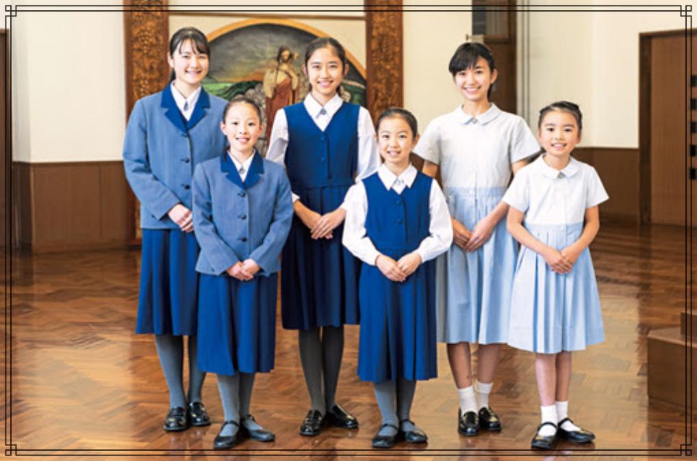 小林聖心女子学院小学校・中学校