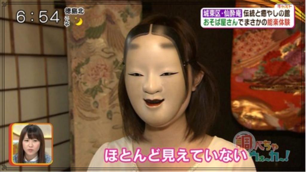 澤田有也佳さんの画像