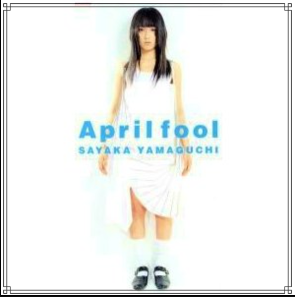 4thシングル『April fool』