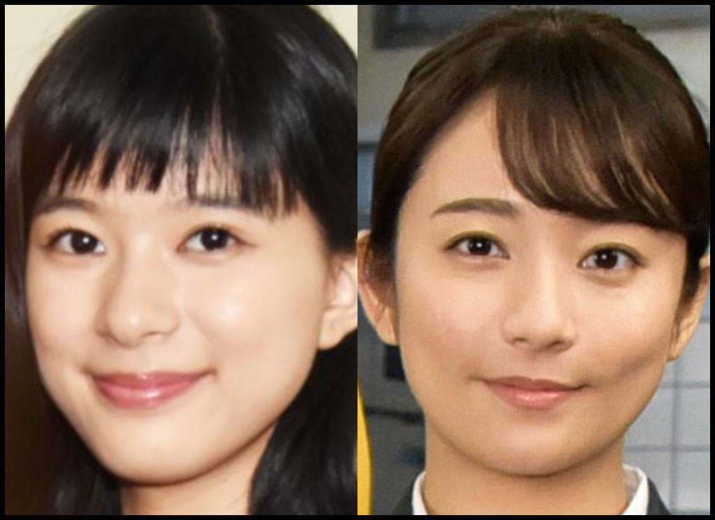 芳根京子さんと木村文乃さんの画像