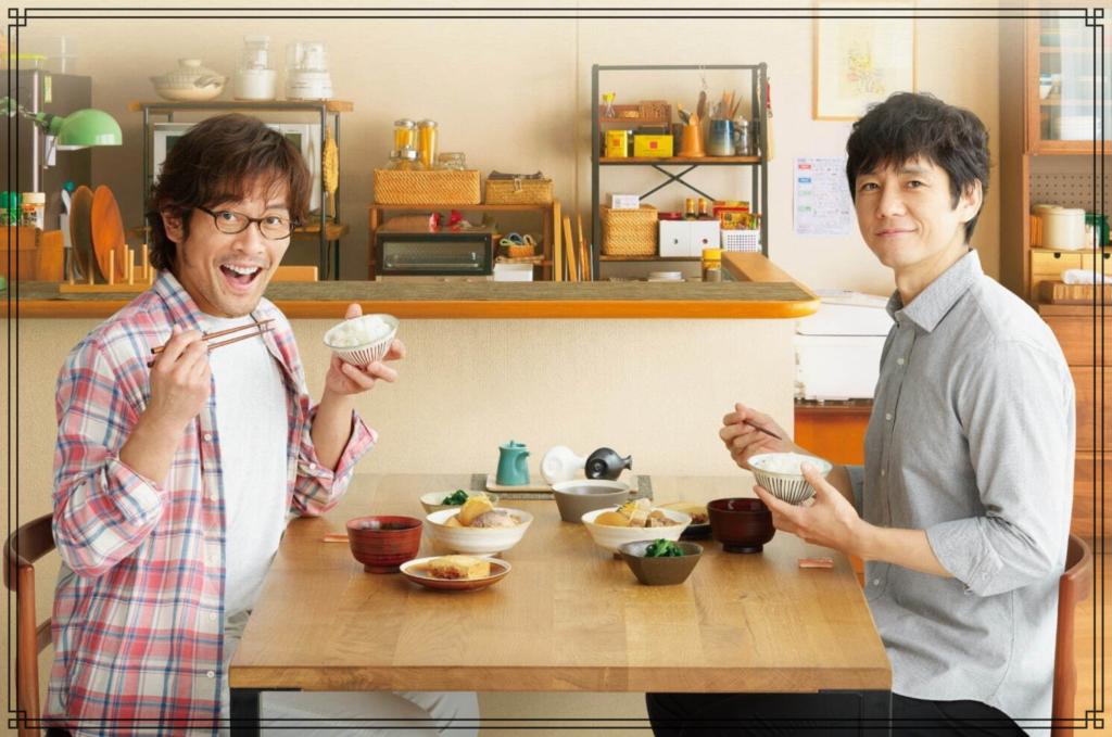 西島秀俊さんと内野聖陽さんの画像