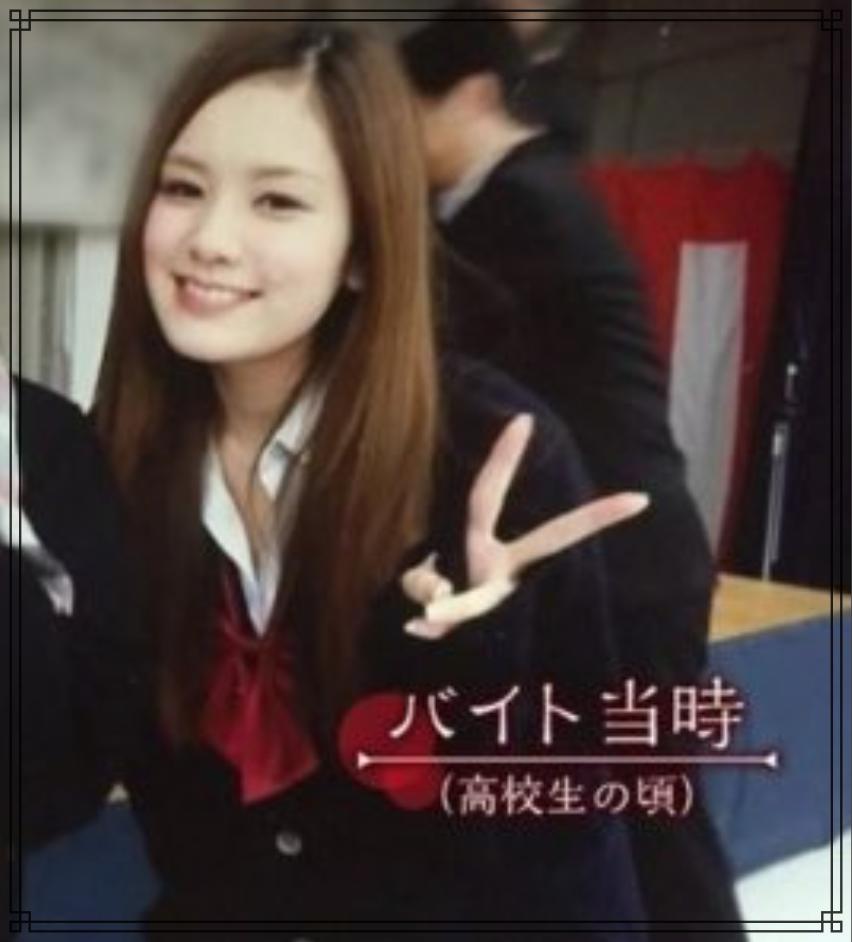筧美和子さんの画像