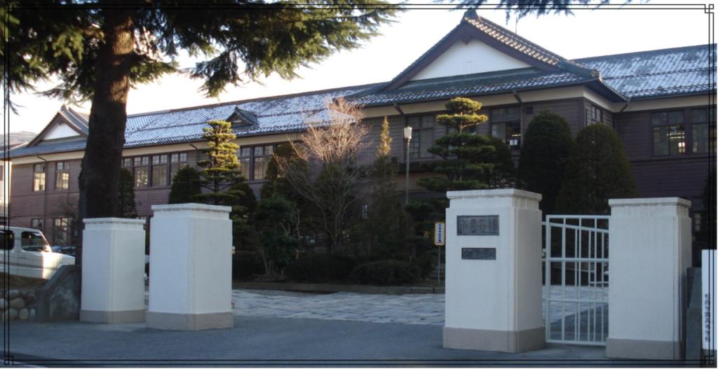 松商学園高等学校