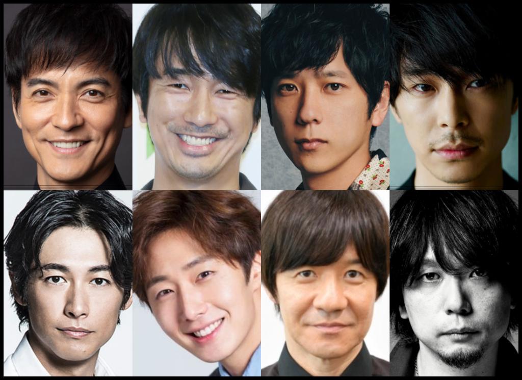 西島秀俊さんに似てる芸能人一覧